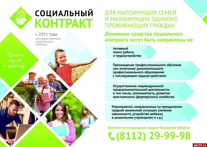Русские на кипре: адаптация, трудоустройство, особенности жизни