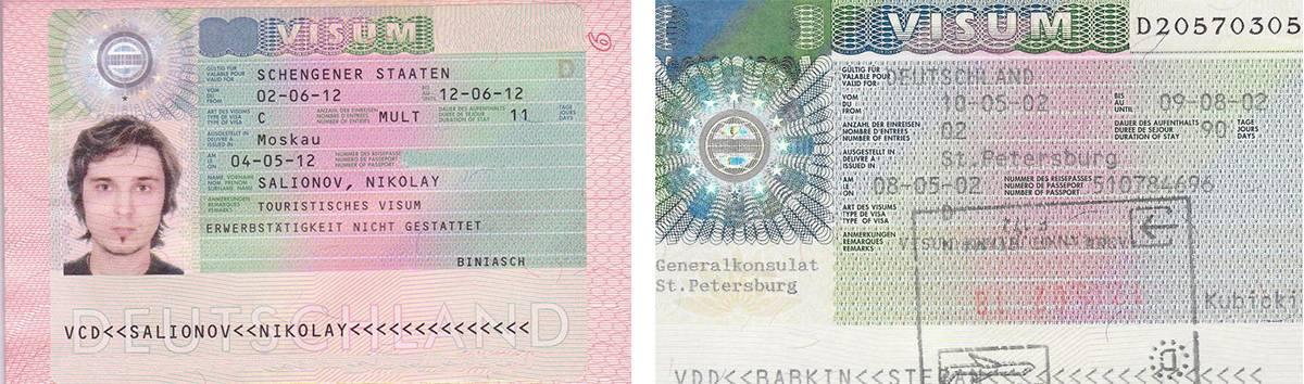 Долгосрочное пребывание - федеральное министерство иностранных дел германии
