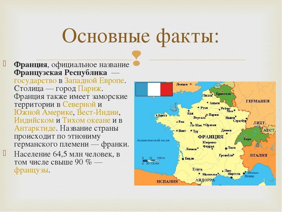 История и общие сведения о каталанском языке