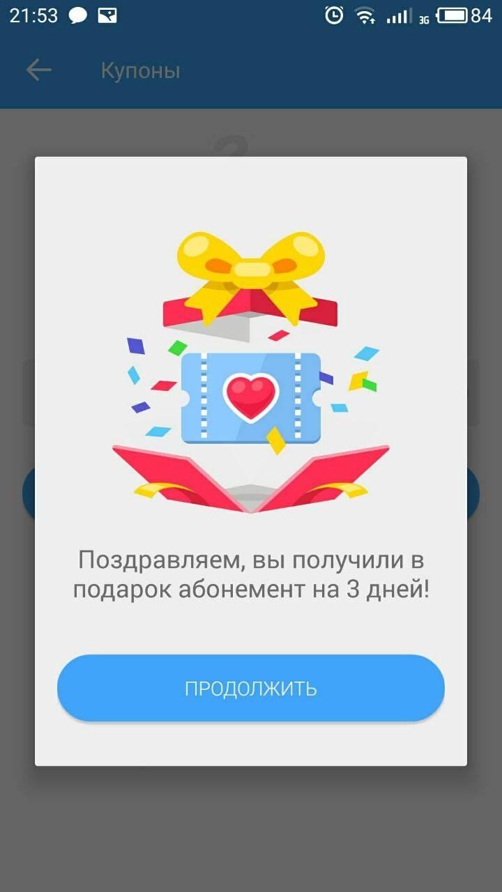 Сайт знакомств rusdate – обзор, регистрация и отзывы пользователей