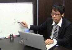 Работа в японии для русских   immigration-online.ru