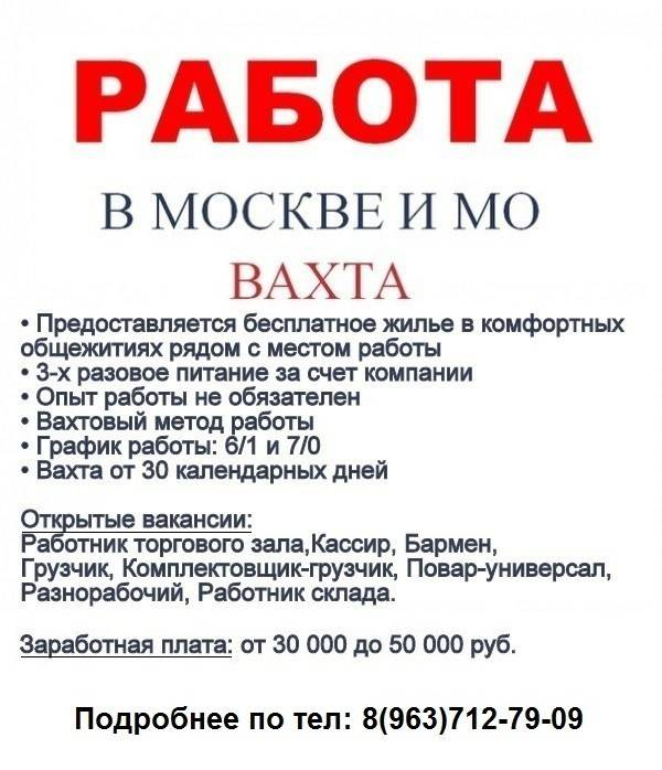 Работа в турции для русских вакансии 2021 без знания языка | в эмиграции