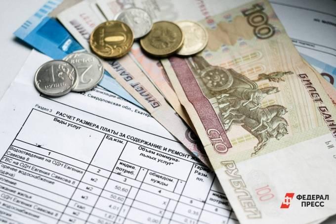 Налоги и расходы на содержание недвижимости в германии
