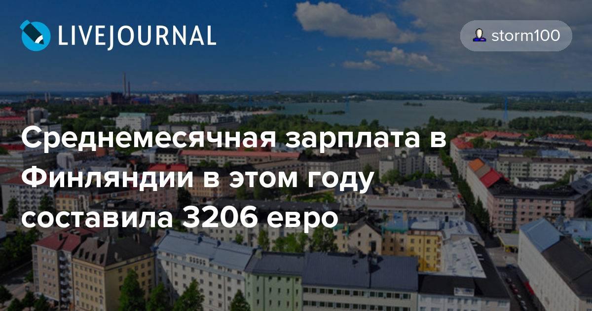 Работа в берлине в 2021 году для русскоязычных: как найти, вакансии, зарплата