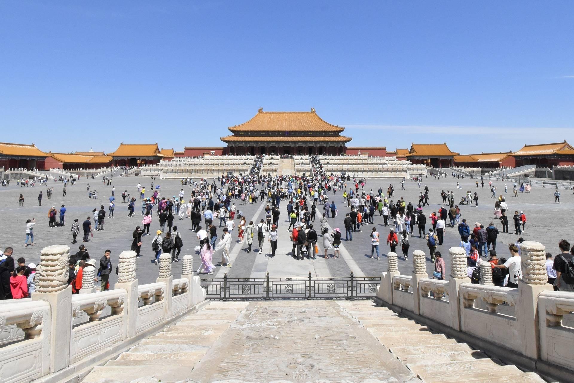 Запретный город (дворец гугун) в пекине в китае
