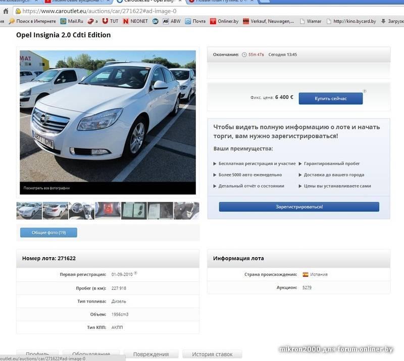 Хорошая машина дешево — покупка авто с аукциона