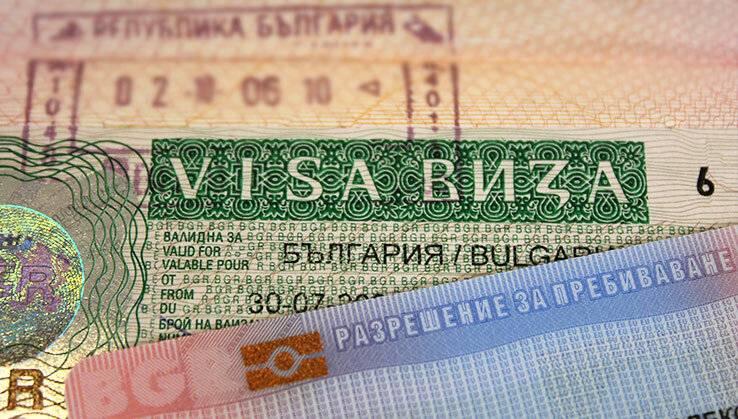 Виза в болгарию для россиян — 2021