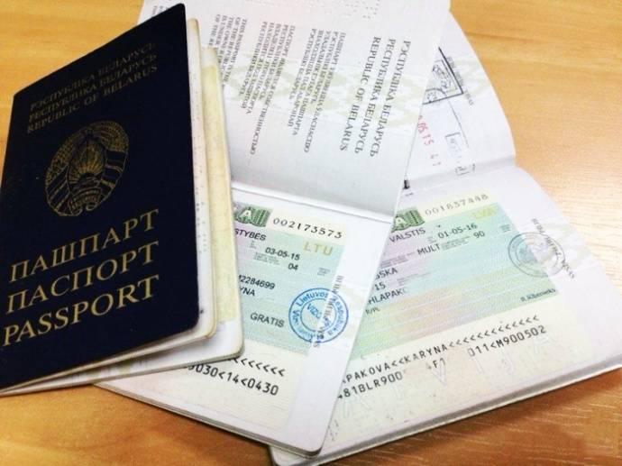 Как оформить визу в латвию по приглашению в  2021  году