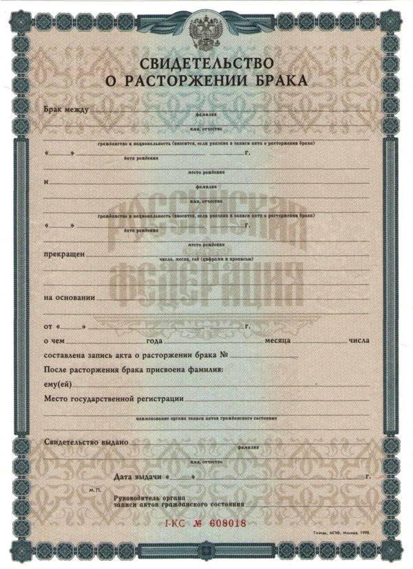 Как стать гражданином франции россиянину в 2021 году