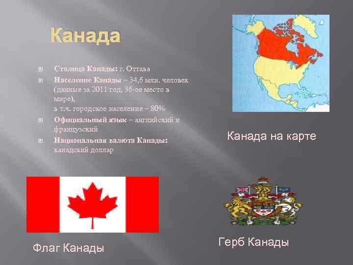 На каких языках говорят в хорватии — все о визах и эмиграции