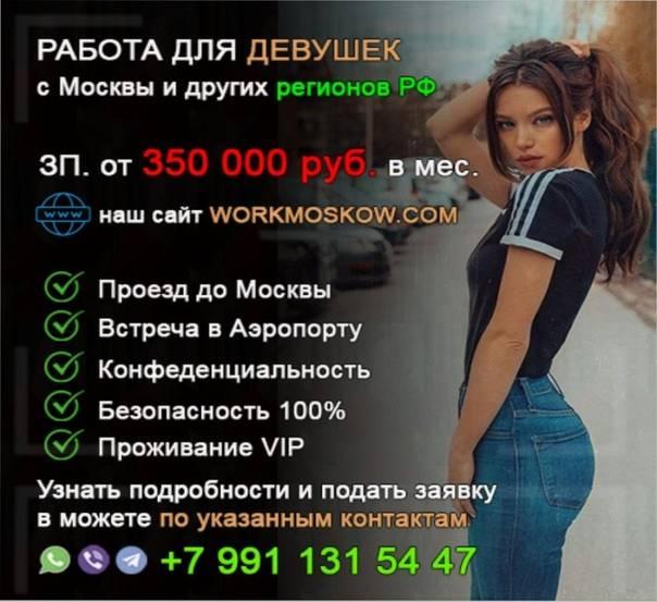 Разрешение на работу в болгарии