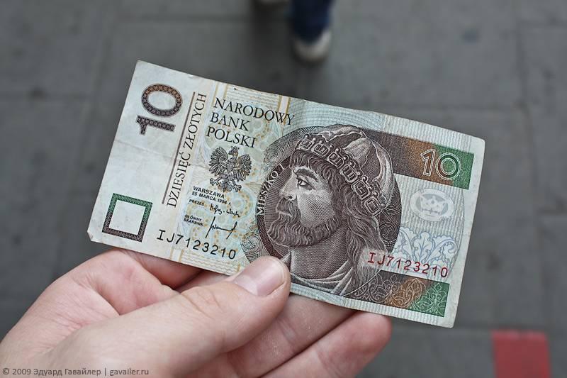 Депозит в польше: как открыть вклад в польском банке и под какой процент