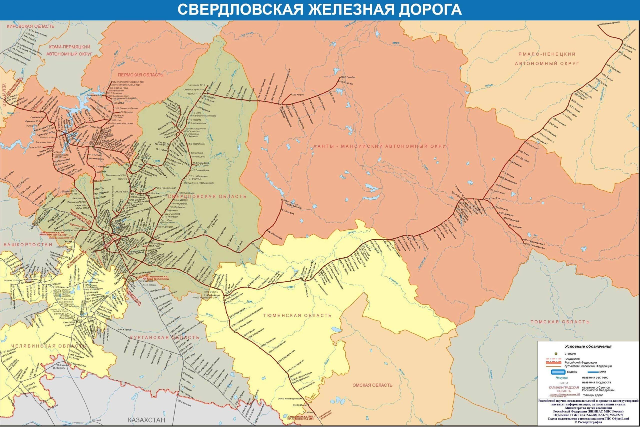Железные дороги австрии: схема движения, время отправки, бронирование