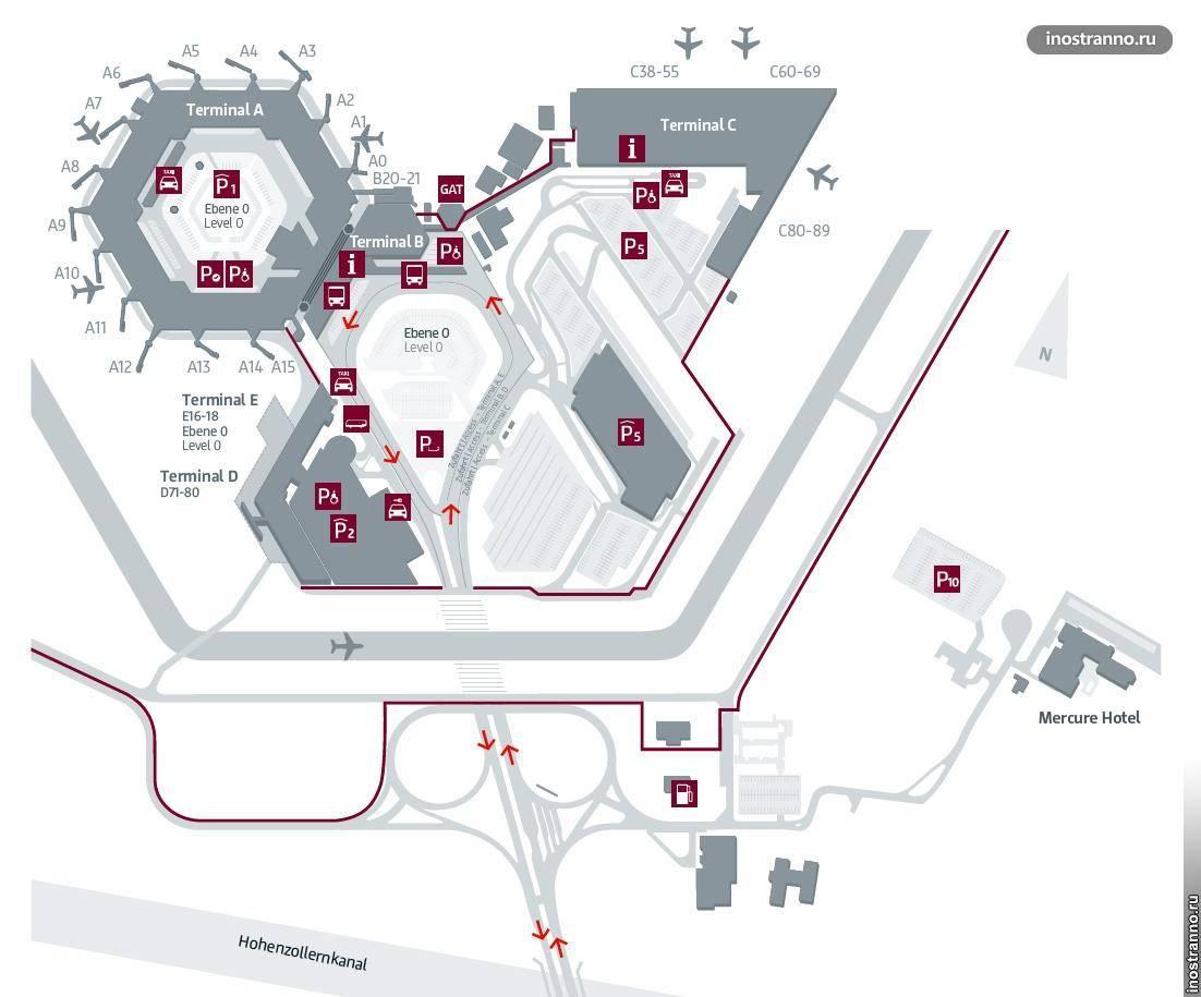 Терминалы аэропорта в праге