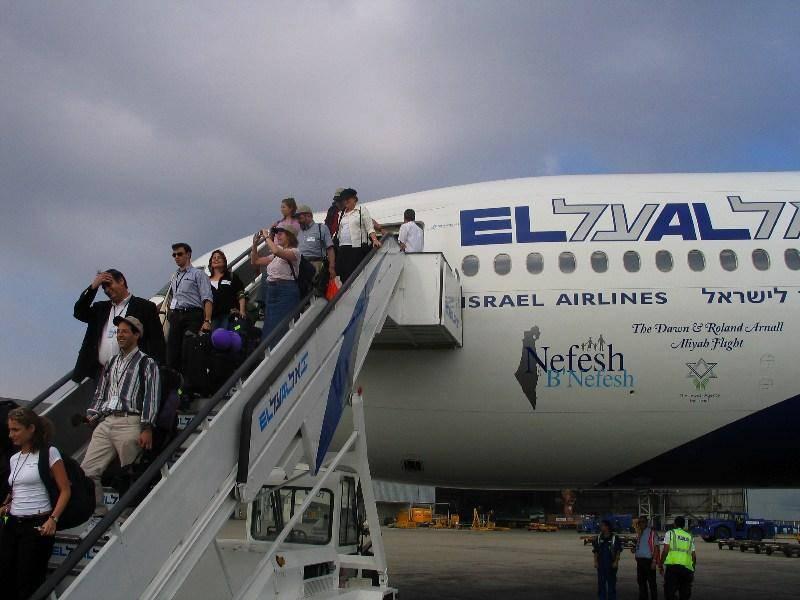 Как уехать в израиль на пмж из россии в 2021 и как получить внж