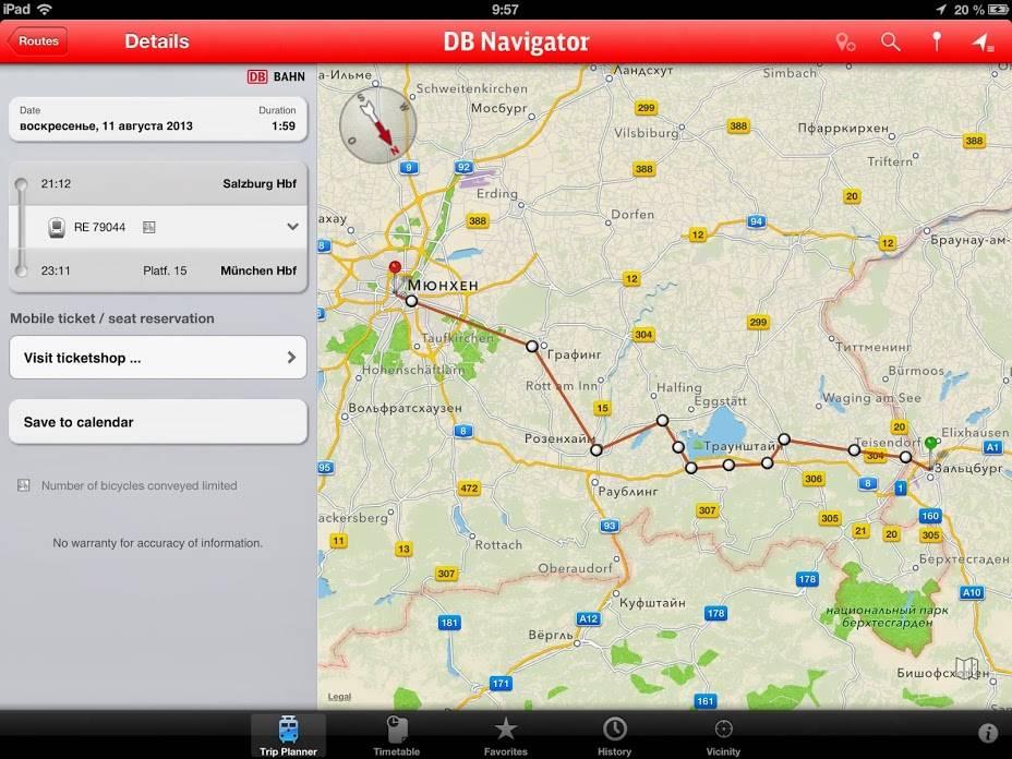 Как добраться из зальцбурга в инсбрук на поезде, автобусе, машине - austriatogo