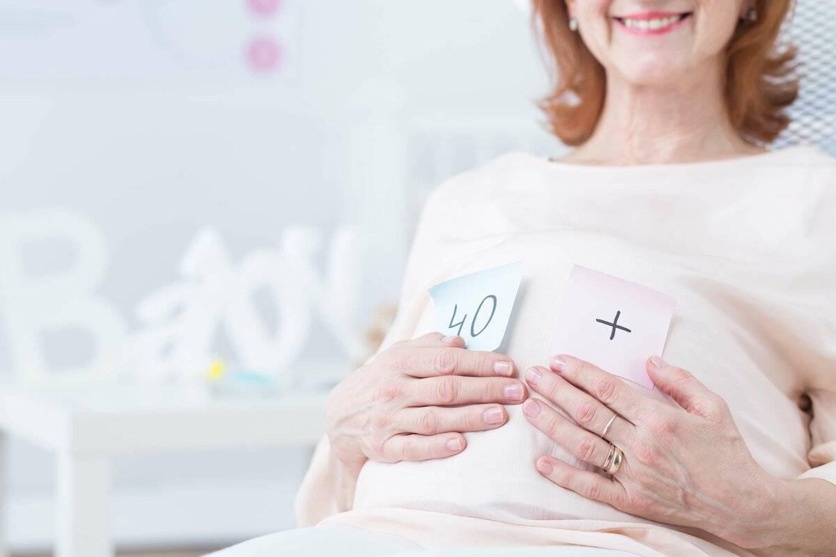 Как наблюдают беременность и проводят роды в израиле в 2021 году