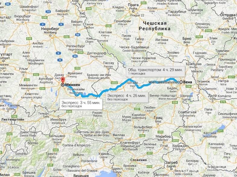 Из лейпцига в нюрнберг и мюнхен - как добраться за 1€