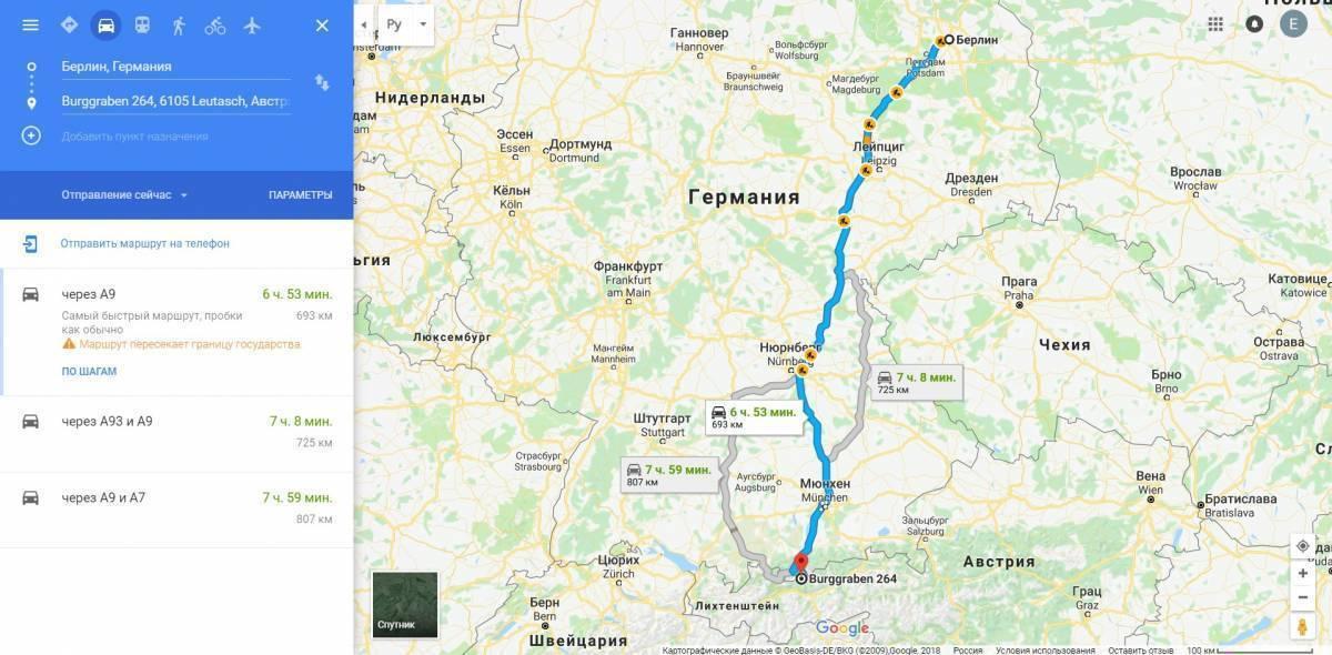 Из праги в мюнхен на поезде, автобусе, машине и самолёте — расстояние и расписание, цены на билеты, туры и экскурсии, как добраться самостоятельно