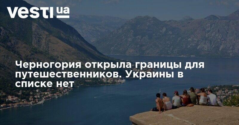 Когда откроют границы болгарии для туристов в2020 году, вторая волна covid-19 в болгарии