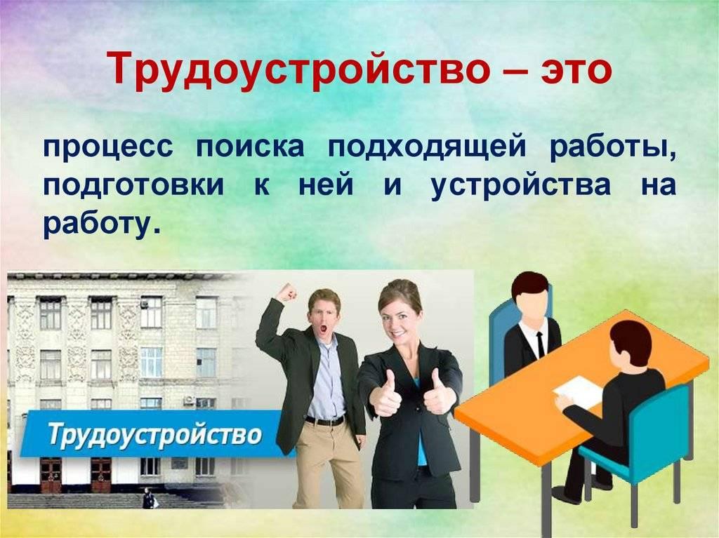 Работа в испании для украинцев. вакансии в испании без посредников