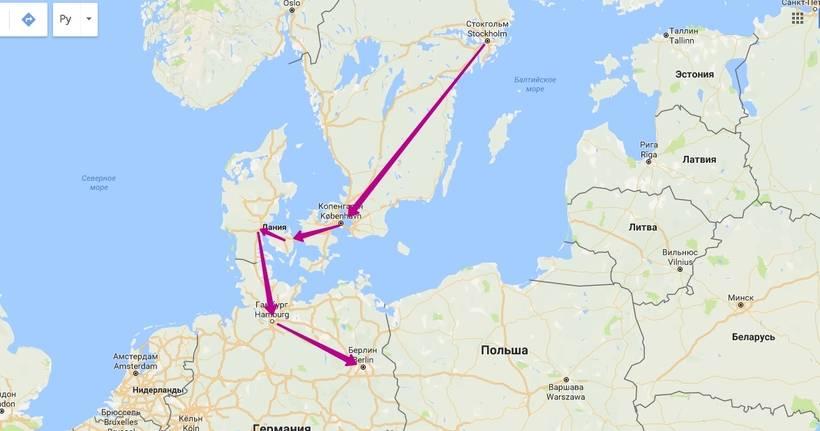 Маршрут из новосибирска в берлин (март 2021) расстояние 5248 км как сократить машрут, быстрые маршрут на машине, отзывы о качестве дороги