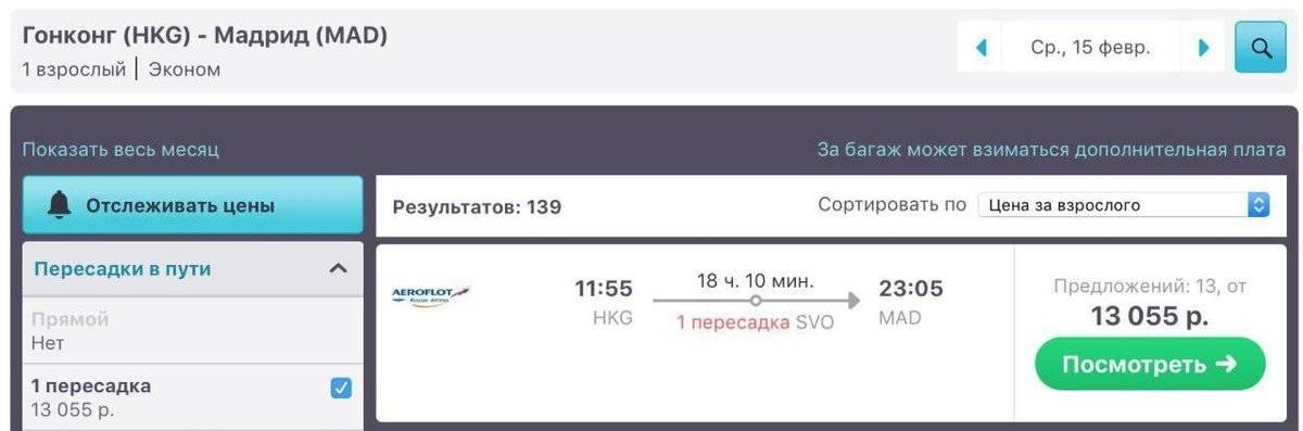 Авиакомпания алиталия: официальный сайт, условия перелетов, регистрация на рейс