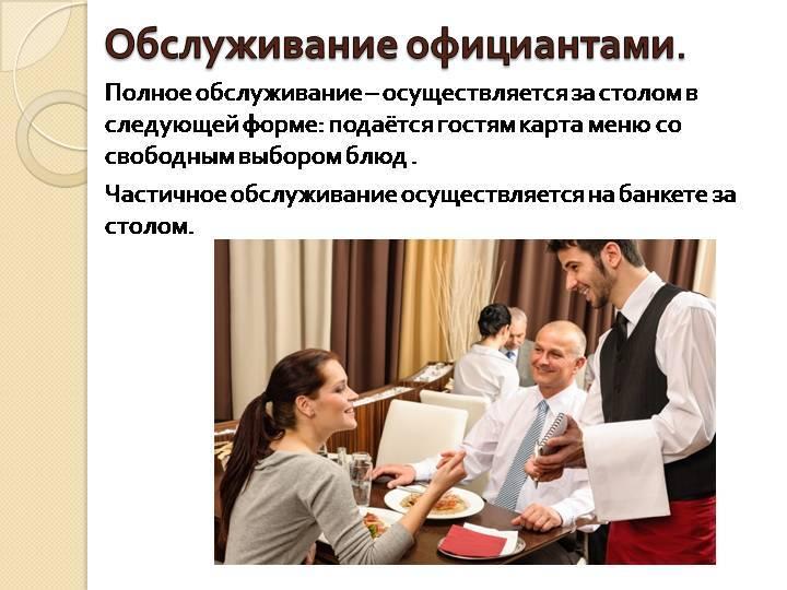 Виза в турцию для россиян в 2021 году: стоимость, нужна ли, сколько стоит визовый сбор турции