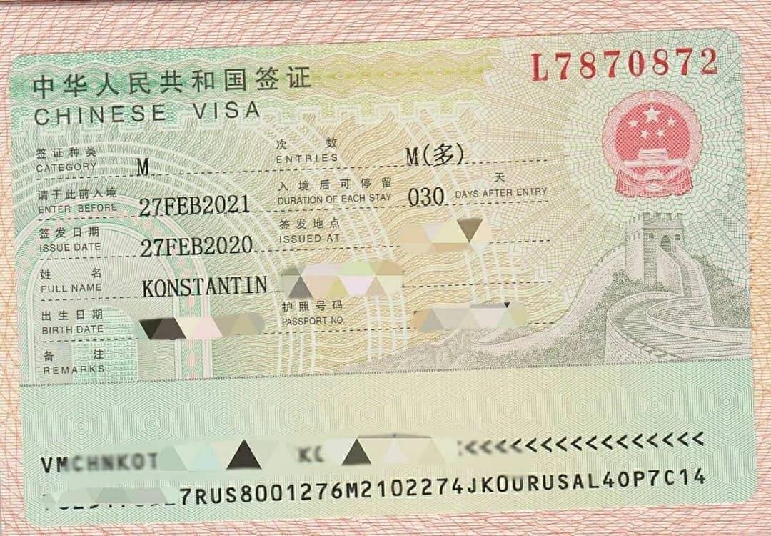 Как белорусам оформить визу в китай в 2021 году — все о визах и эмиграции