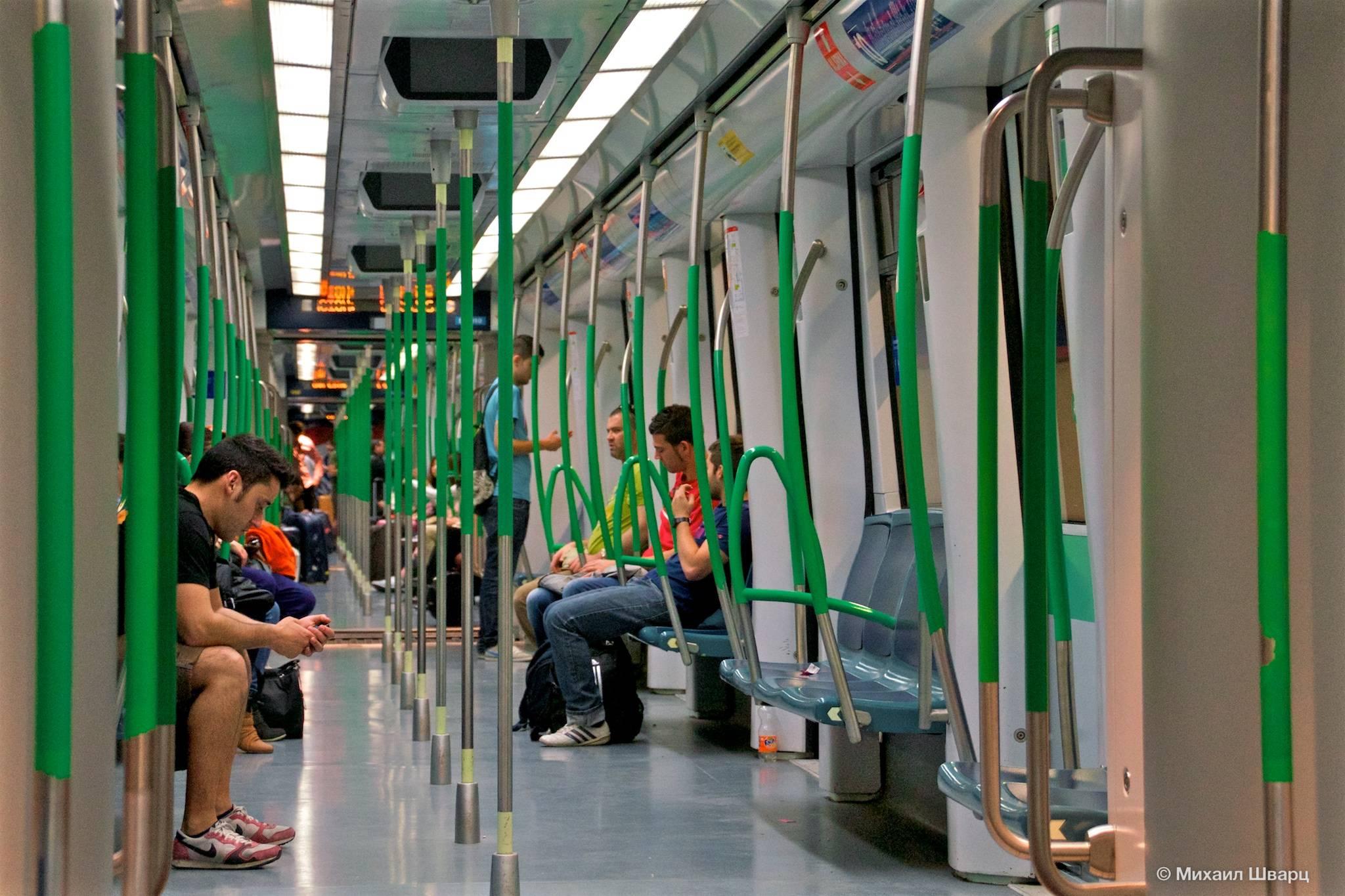Мадридский метрополитен
