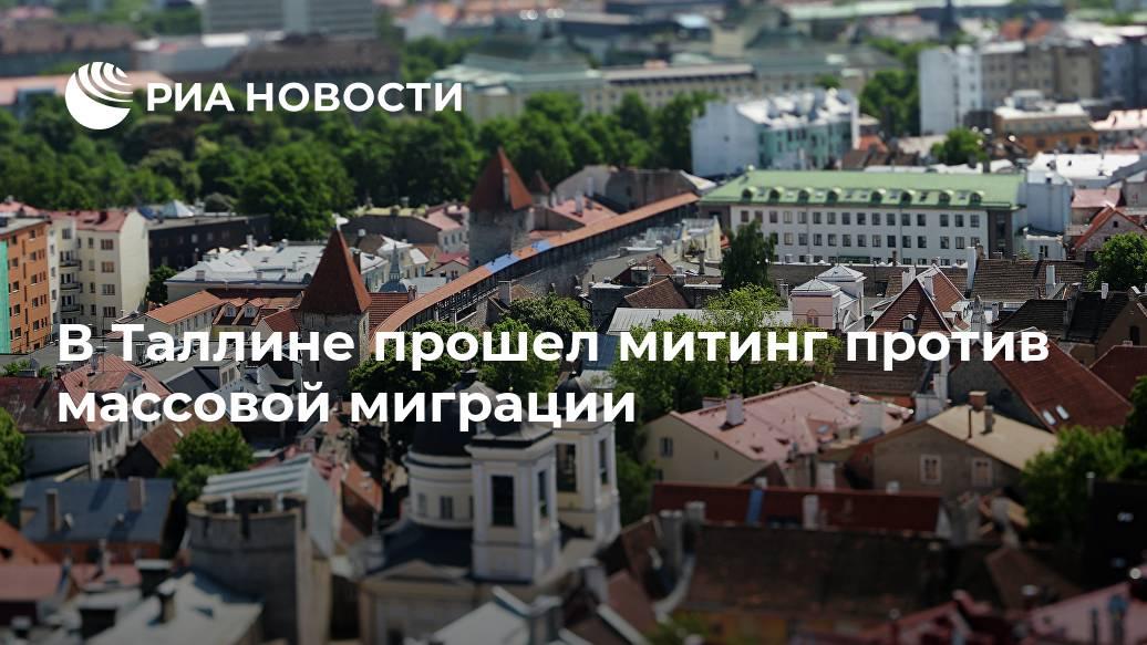 Работа и вакансии в таллине для русских и украинцев в 2021 году