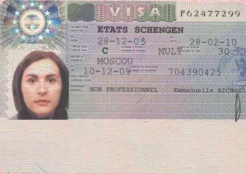 Виза во францию - визовый центр в москве, официальный сайт