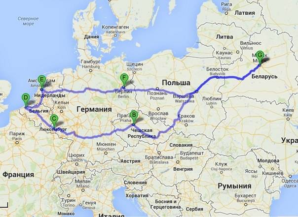 Собираемся в гамбург из берлина на 1 день, нас четверо взрослых. как проще и дешевле добраться? - советы, вопросы и ответы путешественникам на трипстере