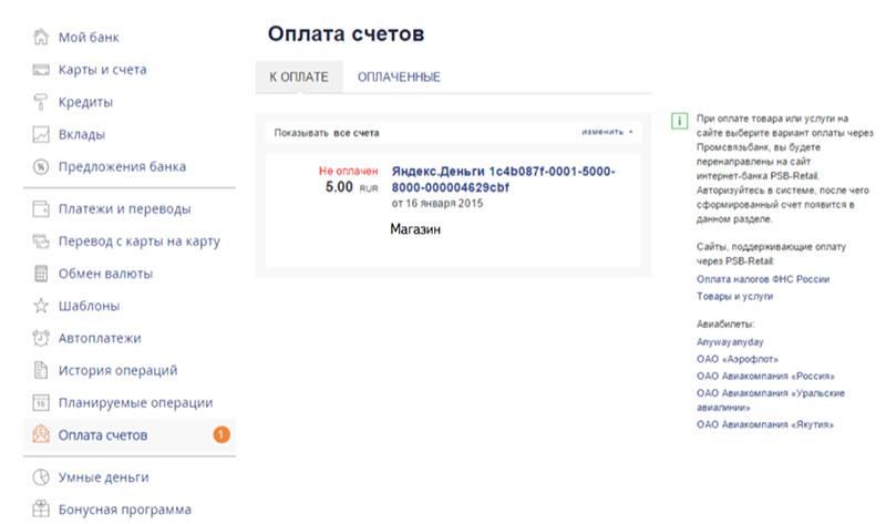 Открыть бизнес в турции русскому в 2019 году, особенности и нюансы