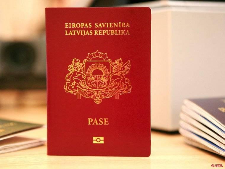 Возможно ли двойное гражданство россии и латвии