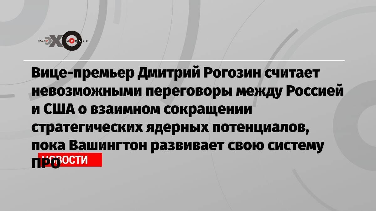Россия и сша договорились о снижении стоимости визы до 160 долларов