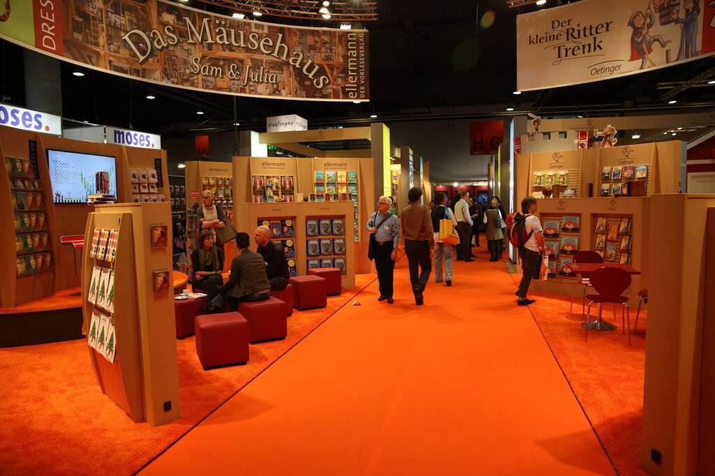 Франкфуртская книжная ярмарка - frankfurt book fair - wikes