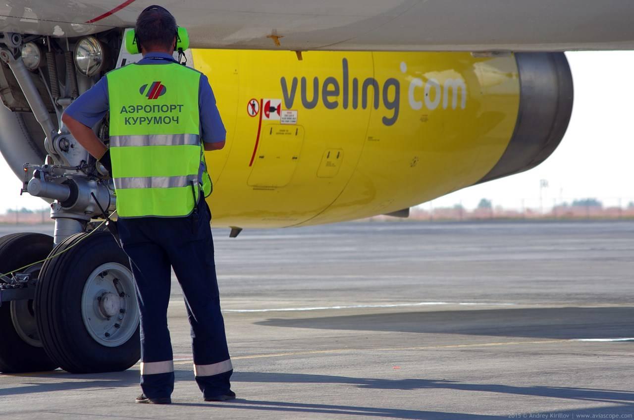 Vueling airlines — википедия. что такое vueling airlines