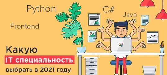 Стоит ли искать работу в чехии