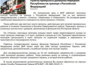Нужен ли загранпаспорт в абхазию для россиян
