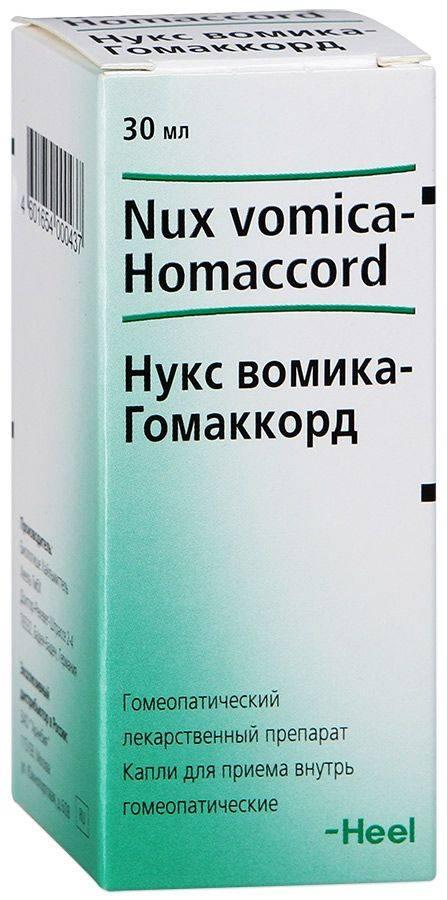"""Презентация на тему: """"гомеопатия в современной системе здравоохранения. принципы и основные положения гомеопатии, их обоснования. гомеопатическая терминология, классификация."""". скачать бесплатно и без регистрации."""