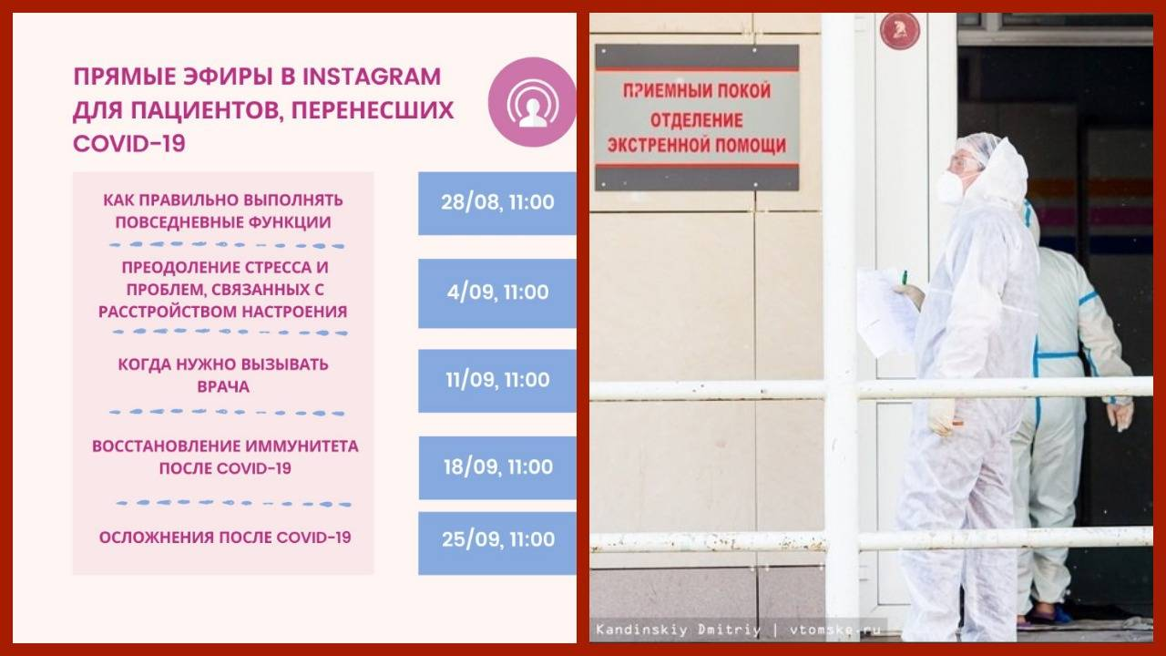 Медицинская реабилитация в россии