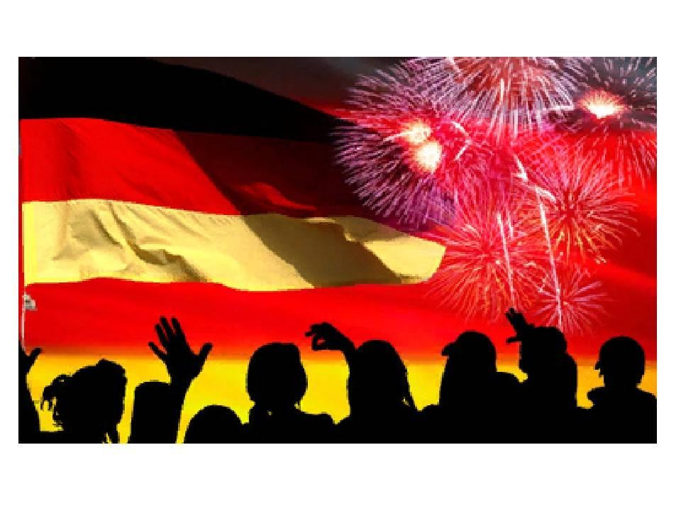 Как празднуют день немецкого единства в германии