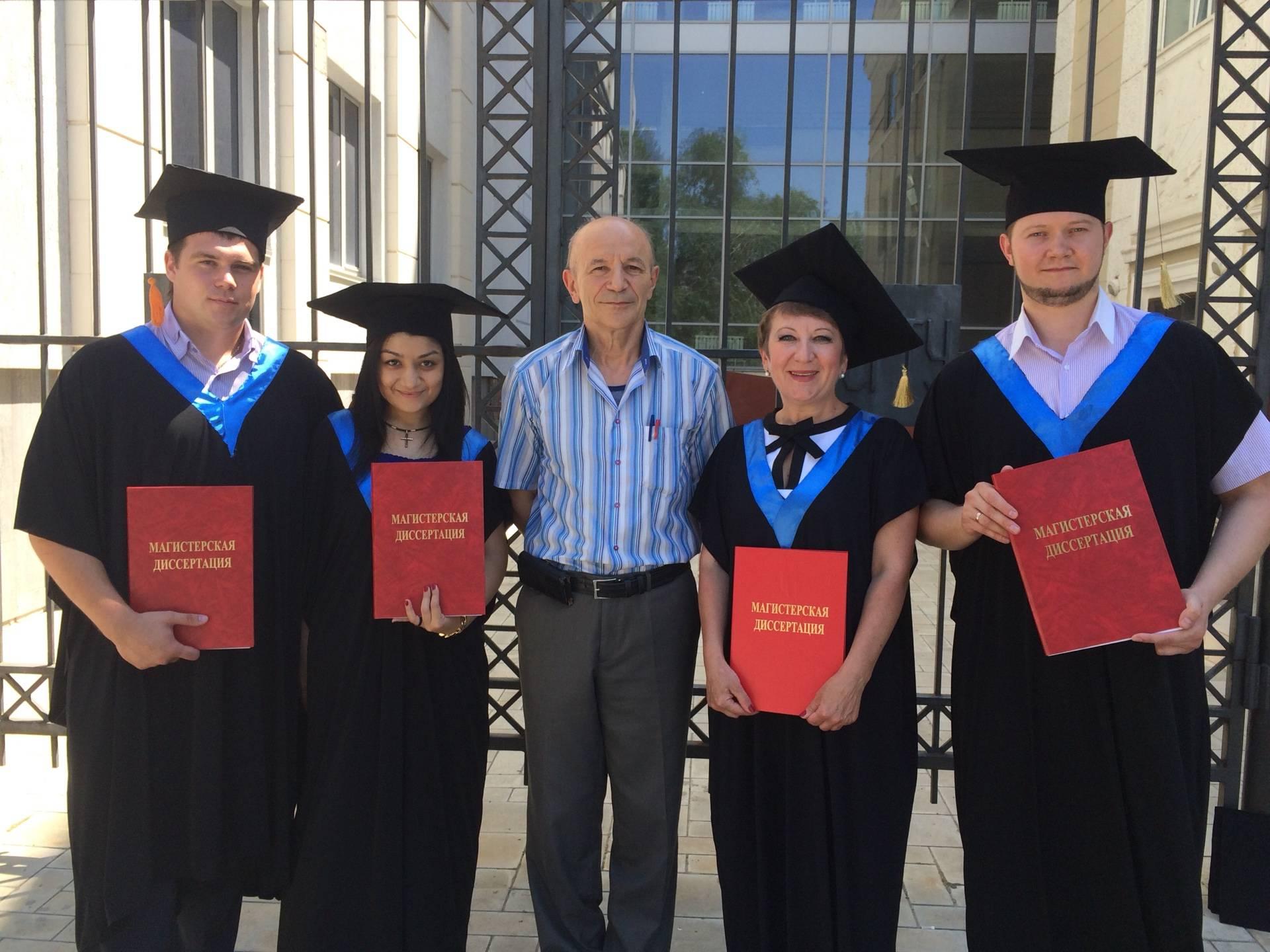 Дистанционное обучение в московской международной академии