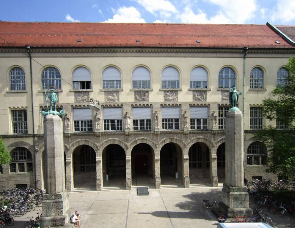 Мюнхенский университет людвига-максимилиана - вики