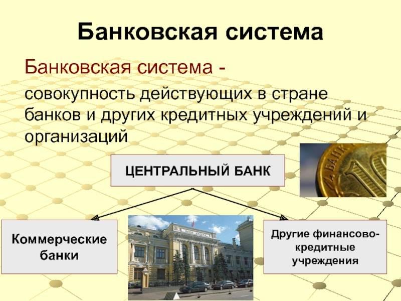 Оффшоры: рекомендуемые банки для оффшоров, работы с оффшорами и капиталом в снг