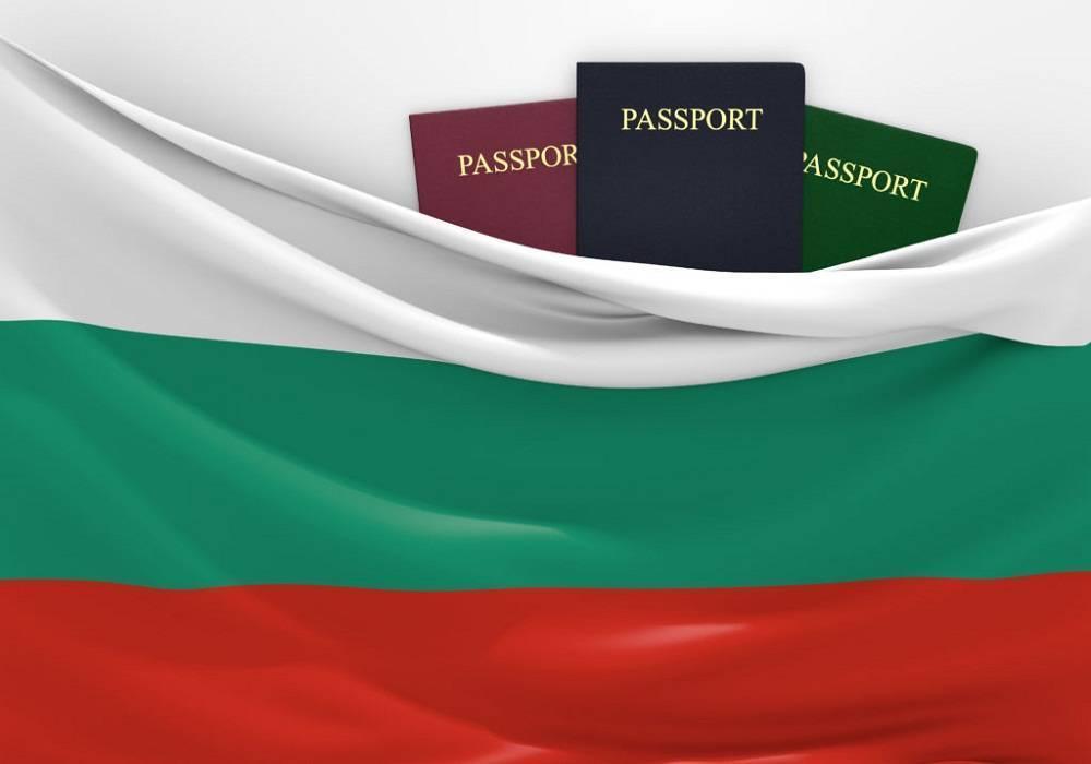 Переезд в болгарию на пмж в 2021 году