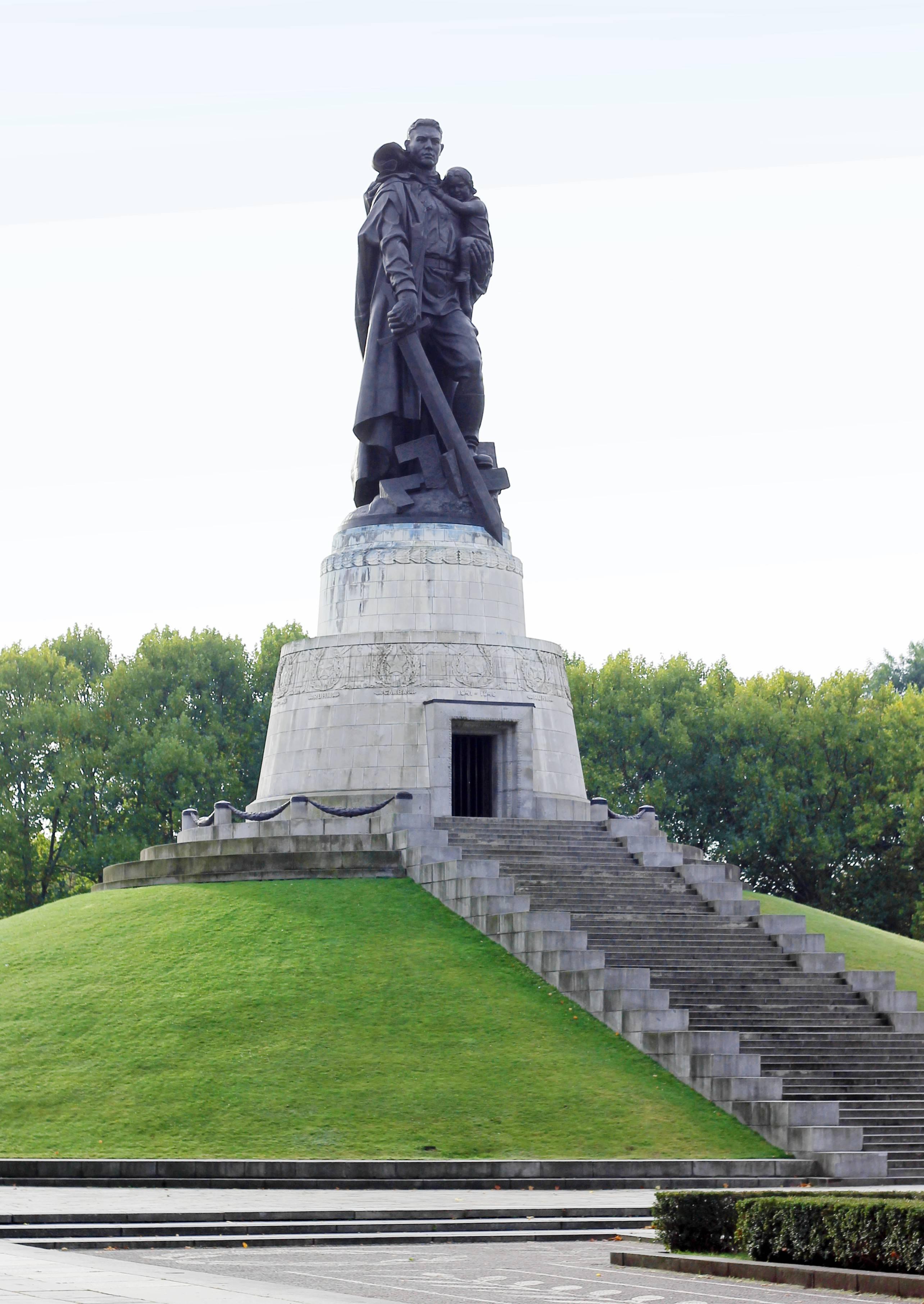 Трептов-парк (нем. treptower park)