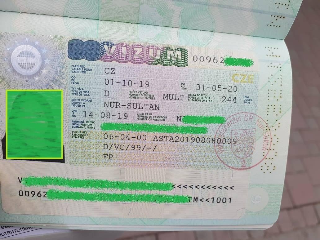 Как легко оформить туристическую визу в чехию