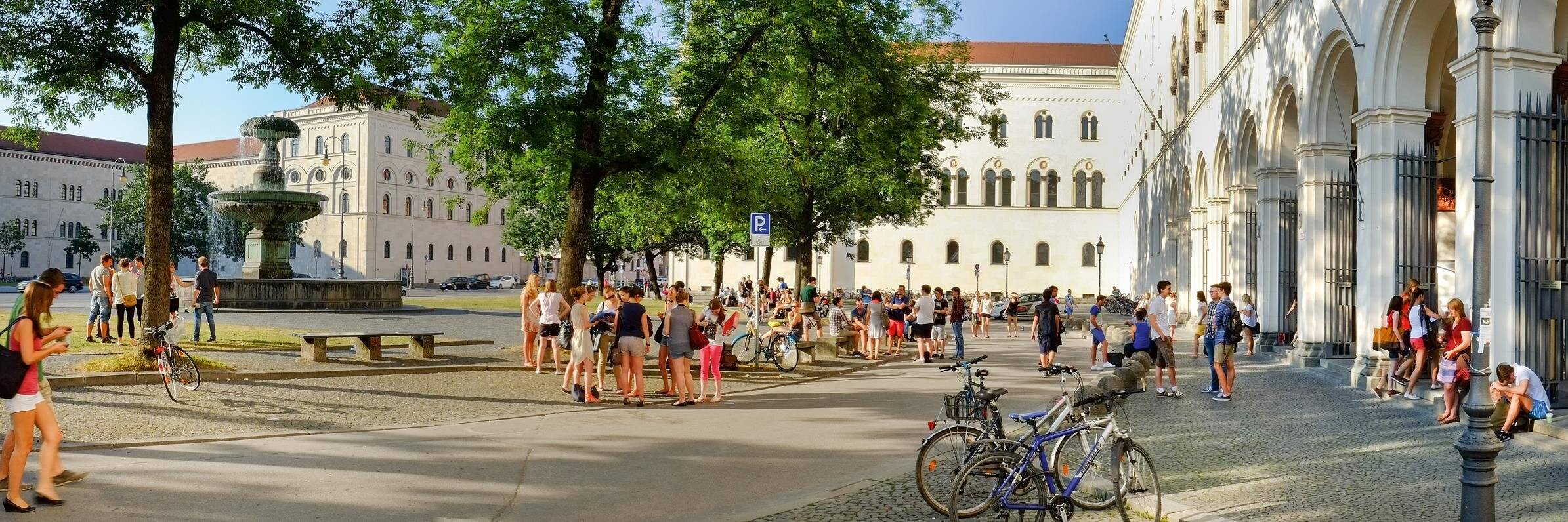 Мюнхенский технический университет | technische universität münchen | tum